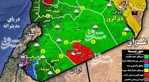 ۳۰ روز عملیات نیروهای ارتش سوریه در استان درعا به روایت آمار + نقشه میدانی و تصاویر