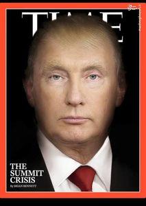 عکس/ جلد خاص مجله تایم پس از دیدار ترامپ و پوتین
