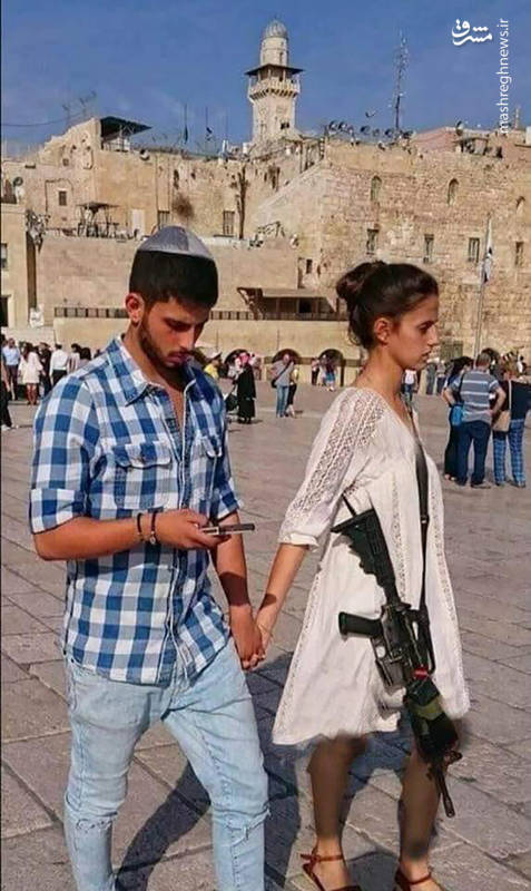 عکس/دختر اسرائیلی با مسلسل در مسجد الاقصی