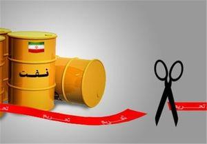 نفت نمایه تحریم نفتی