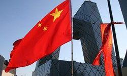 چینیها آماده تحریم کالاهای آمریکایی