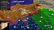 نیروهای سوری پس از ۷ سال به مرزهای جولان اشغالی رسیدند