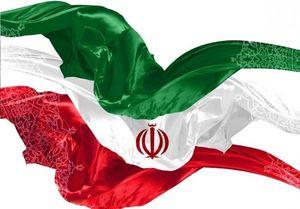 چه کسانی میخواهند ایران جهنم باشد؟!