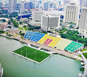 عکس/ خاصترین استادیوم دنیا