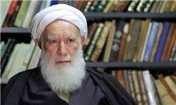 ایت الله تهرانی