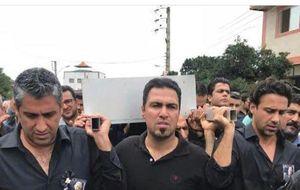 عکس/ فرهاد مجیدی در روز تلخ وداع با پدر