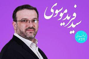 فیلم/ انتقاد تند نماینده اصلاح طلب از روحانی!