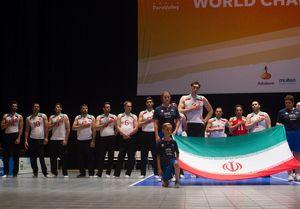 تیم ملی والیبال نشسته ایران برای هفتمین بار قهرمان جهان شد