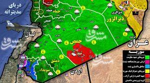 جزئیات حمله موشکی جنگندههای رژیم صهیونیستی به مرکز تحقیقات وزارت دفاع سوریه در استان حماه + عکس و نقشه میدانی