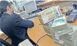 13میلیون حقوق ماهیانه زیاد نیست؟!