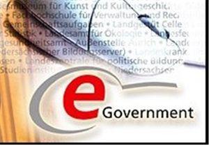 کدام دستگاهها طرح دولت الکترونیک را اجرا نکردند؟