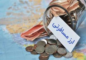 فروش ارز مسافرتی هنوز شروع نشده
