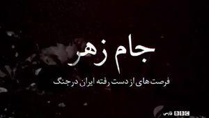 پاسخ هاشمی رفسنجانی به ادعای بیبیسی فارسی
