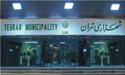 ابتکار شهرداری تهران در استتار پستهای برق و مخابرات +عکس