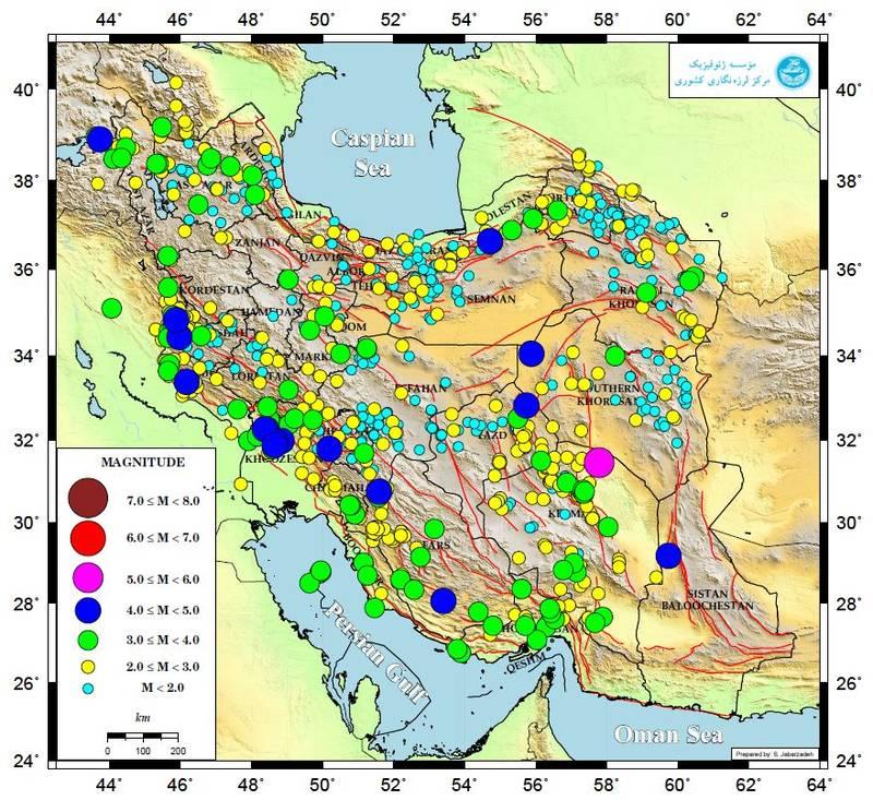 ایران در خردادماه چندبار لرزید؟ +آمار