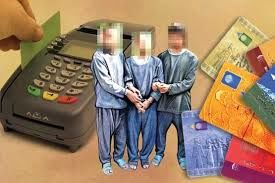 شیوه سرکیسه کردن مردان ثروتمند توسط 3 زن