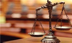 عامل جنایت 500 میلیونی در یک قدمی محاکمه