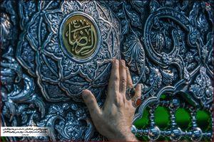 تبریک توییتری به مناسبت ولادت امام رضا(ع) +تصاویر