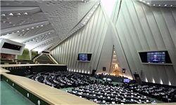 گزارش ویژه از موسسات غیر مجاز به مجلس