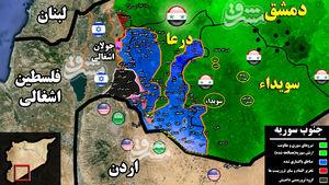 جزئیات عملیات انتحاری تروریستها در جنوب سوریه/ تلاش داعش برای ملتهب کردن استان السویداء ناکام ماند +تصاویر و نقشه میدانی