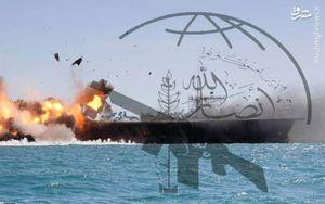 قدرتنمایی یمنیها در دریا و آسمان/ پهپادهایی که دیگر شناسایی نمیشوند