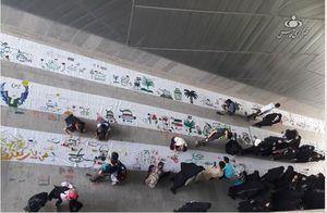 نقاشی یک کیلومتری در حمایت از کودکان یمن +عکس