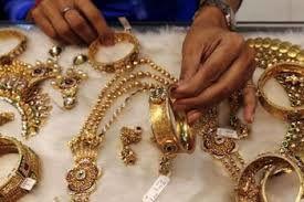 معامله طلا با قیمت ۴۰۵ هزار و ۸۰۰ تومان