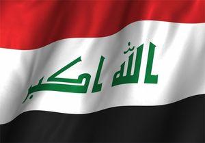 پرچم نمایه عراق