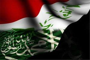 پرچم نمایه عربستان و عراق