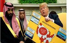 طرح ترامپ برای مقابله با فعالیتهای منطقهای ایران