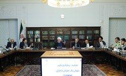 جزییات جلسه شورای عالی فضای مجازی به ریاست روحانی