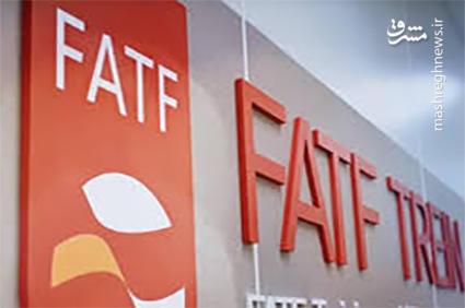 دولت بدون مجوز مجلس اجرای  FATF را آغاز کرد