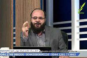 فیلم/ عصبانیت مجری وهابی از گلزن پرسپولیس!