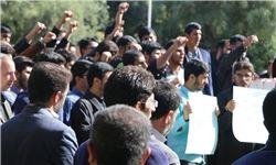 اعتراض دانشجویان به بازرسی آژانس از دانشگاهها +عکس
