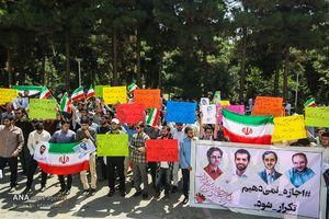 عکس/ اعتراض دانشجویی به حضور بازرسان در دانشگاهها