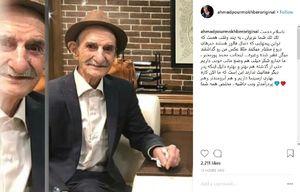 «احمد پورمخبر» فقیر نشده است! +عکس