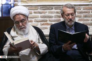 عکس/ مراسم ترحیم آیت الله مرتضی تهرانی