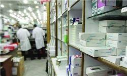 هدایت بیماران به داروخانههای سفارشی