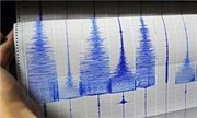 وقوع زلزله 4/7 دهم ریشتری در دو استان