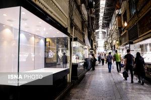 حال و هوای امروز بازار طلا فروشان