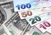 سنگ اندازی بانک مرکزی در راهکارهای عبور از تحریمها