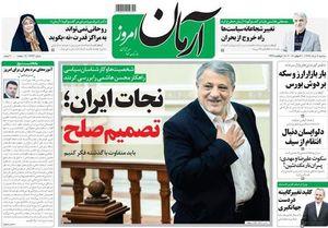 ذوق زدگی اصلاح طلبان برای مذاکره با ترامپ/ حجتی کرمانی: ادبیات سردار سلیمانی مناسب نبود!