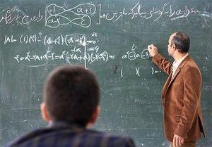 ضوابط به کارگیری معلمان بازنشسته