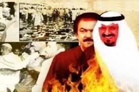 سرنوشت اعضای دخیل سازمان منافقین در کشتار حج ۶۶