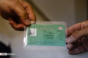 عکس/ به بهانه روز اهدای خون
