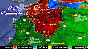 عملیات تخلیه شهروندان از مناطق اشغالی استان ادلب آغاز شد/ آتش سنگین ارتش سوریه بر سر گروههای تروریستی در شمال سوریه + نقشه میدانی