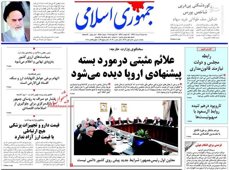 جمهوری اسلامی: علائم مثبتی در مورد بسته پیشنهادی اروپا دیده میشود