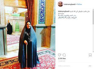 درخواست «شهرام قائدی» از مادرش +عکس