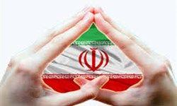 روزنامه آمریکایی: فشارهای ترامپ ایرانیها را متحد کرد