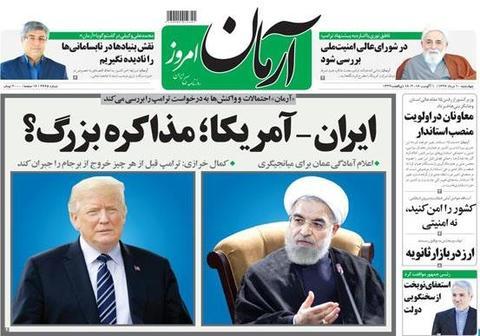 موسویان: جای روحانی بودم، ترامپ را به تهران دعوت میکردم!/ دم خروس التهابات ارزی بیرون زد